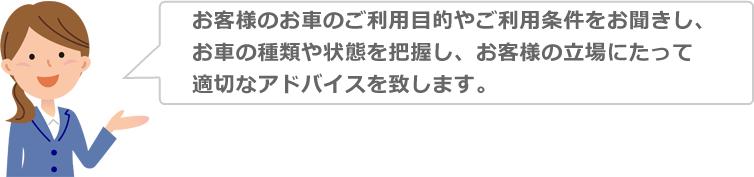 hoken_r4_c3